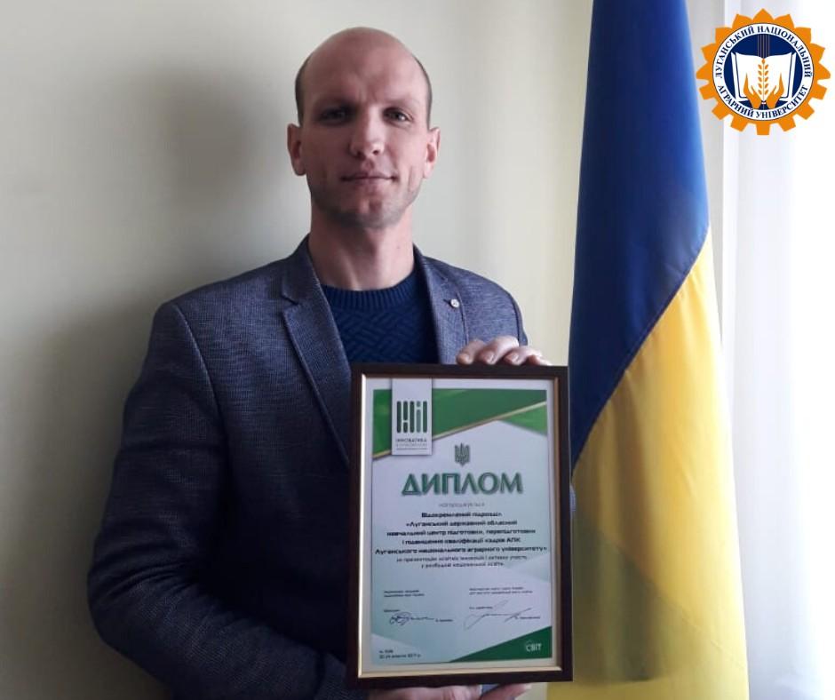 (Українська) ХІ Міжнародна виставка «Іноватика у сучасній освіті»