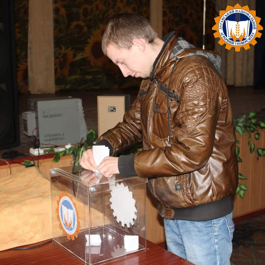 (Українська) Вибори до органів студентського самоврядування