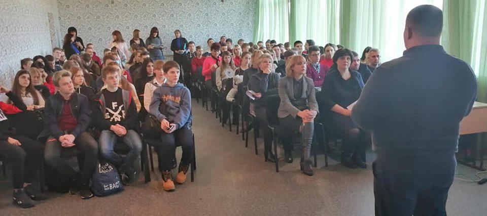 (Українська) «День кар'єри» у м. Новогродівка