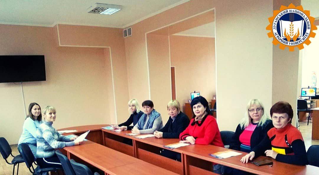 (Українська) Робоча зустріч з колективом Костянтинівської бібліотеки