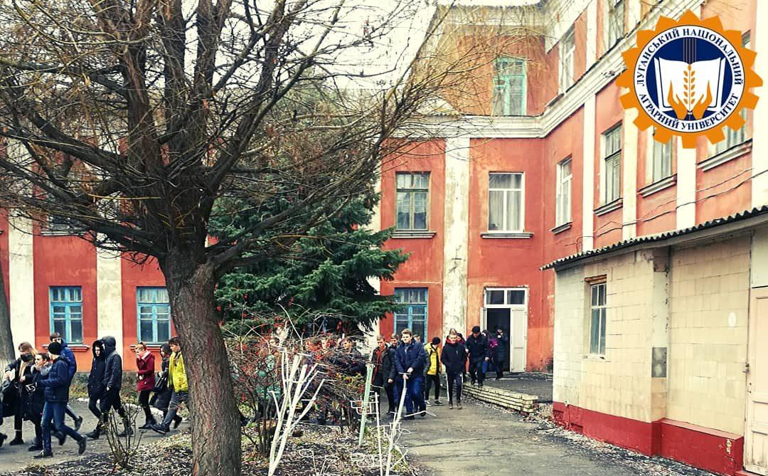 (Українська) Навчання з протипожежної безпеки