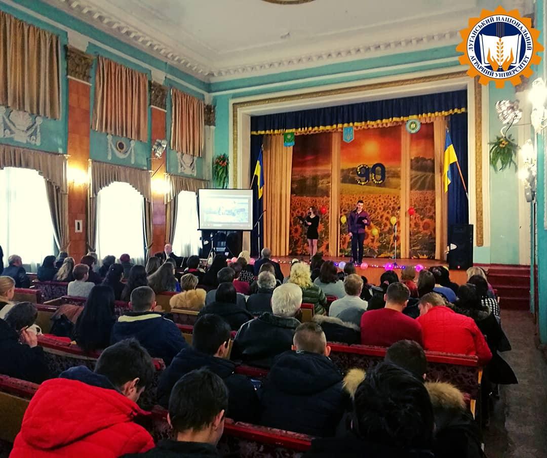 ЛНАУ щиро вітає ВСП «Слов'янський коледж ЛНАУ» із 90-річчям!