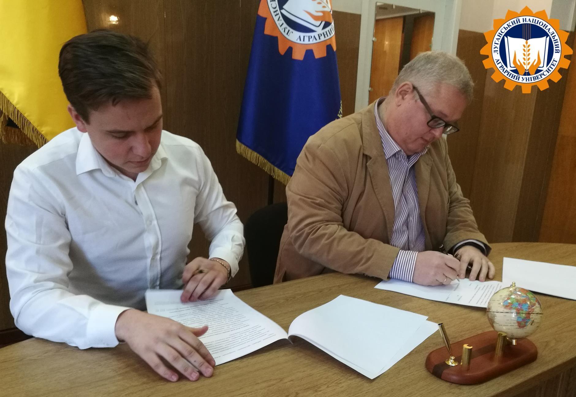 (Українська) Університет сприятиме розвитку студентського самоврядування