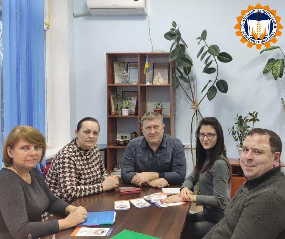 Співпраця Головного управління Держпродспоживслужби в Луганській області