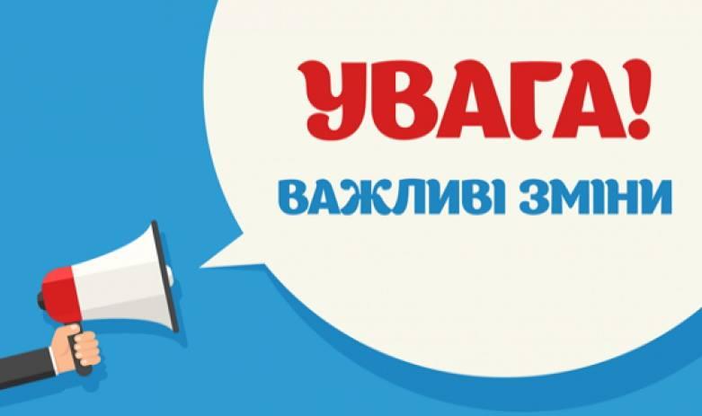 (Українська) Шановні студенти ЛНАУ!