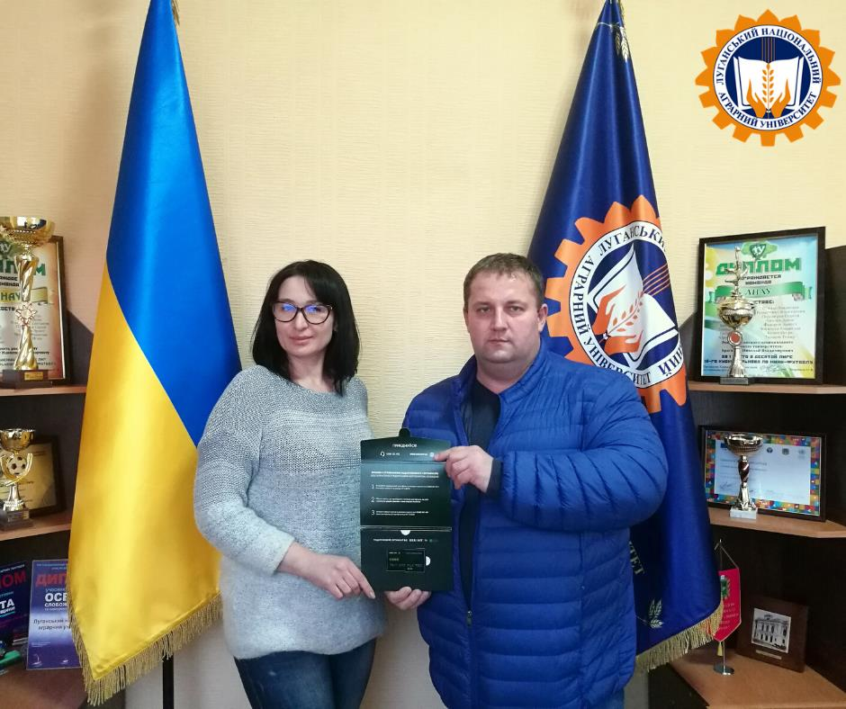 Науково-практичний семінар від «UKRAVIT»