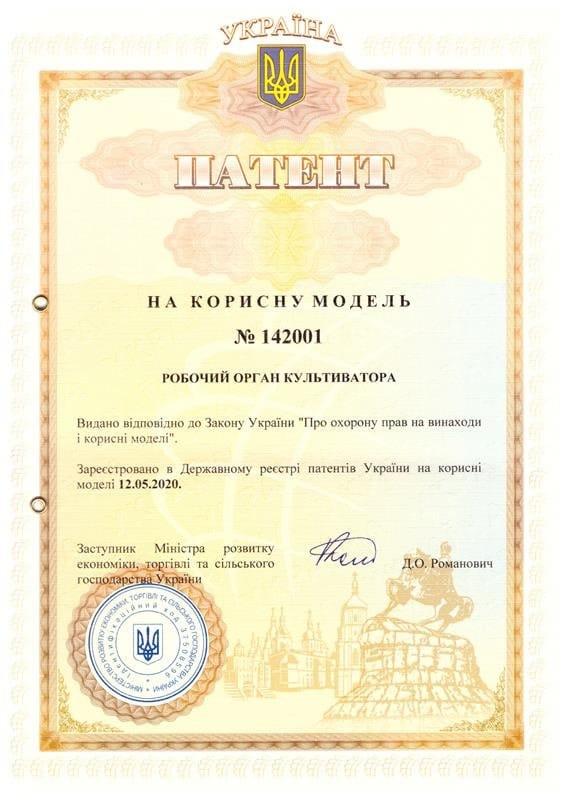 (Українська) Вітаємо колектив науковців ННІ механізації с/г